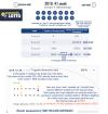 Skandinavian_lotto_summary.png