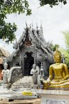 A+Look+Inside+The+Stunning+Chiang+Mai+Silver+Temple.jpg