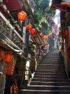 Reiservaringen Taiwan, reisverhalen & tips over reizen naar Taiwan.jpg