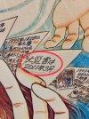 dibujante-manga-suenos-profeticos.jpg